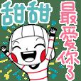 Sweety's sticker