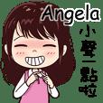 給 Anglea 的貼圖!