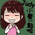 給 Judy 的貼圖!
