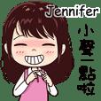 給 Jennifer 的貼圖!