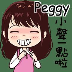 給 Peggy 的貼圖!