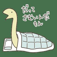Cute Dinosaurs -Winter-