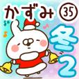 【かずみ】専用35<冬/クリスマス/お正月>2