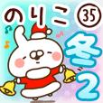 【のりこ】専用35<冬/クリスマス/お正月>2