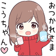 【こうちゃん】に送る専用ジャージちゃん