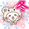ぱんにゃの動く♥冬の日常スタンプ3