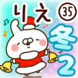 【りえ】専用35<冬/クリスマス/お正月>2