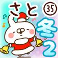 【さと】専用35<冬/クリスマス/お正月>2