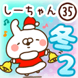 【しーちゃん】専用35<冬/クリスマス/正月2