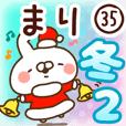 【まり】専用35<冬/クリスマス/お正月>2