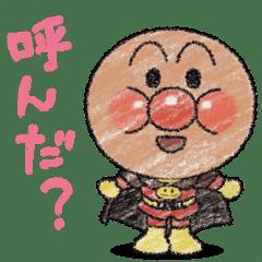 超可愛的Q版麵包超人(蠟筆畫風版)