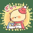 【すうが作る】ぶーちきスタンプ-冬ver-