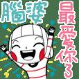 NAO PO's sticker