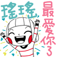 YAO YAO's sticker