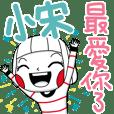 XIAO SONG's sticker