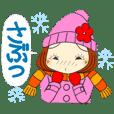 Castor bean-chan 164