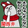 Sticker gifttoeriFunnyrabbitkansaiWinter