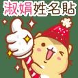 """Niu Niu Cat-""""SHU JUAN""""Q"""