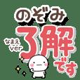 nozomi_d