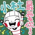 XIAO DU's sticker