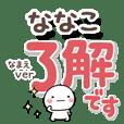 nanako_d