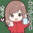 Send to Saku hira - jersey chan
