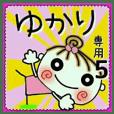 Convenient sticker of [Yukari]!5