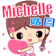 Beauty in sweet love ( Michelle )