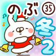 【のぶ】専用35<冬/クリスマス/お正月>2