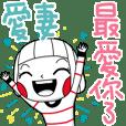 AI CHI's sticker