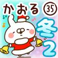 【かおる】専用35<冬/クリスマス/お正月>2