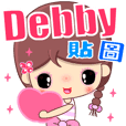 Beauty in sweet love ( Debby )
