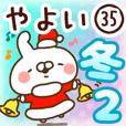 【やよい】専用35<冬/クリスマス/お正月>2