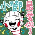 XIAO DENG's sticker