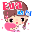 Beauty in sweet love ( Eva )