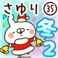 【さゆり】専用35<冬/クリスマス/お正月>2