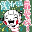 Miss Chung's sticker