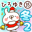 【ひろゆき】専用35<冬/クリスマス/正月>2