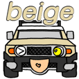 Nobu's beige off-road vehicle
