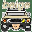 ノブのベージュ色のオフロード車