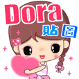Beauty in sweet love ( Dora )