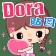 女孩 女孩 ♥( Dora 專用貼圖 )