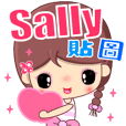 Beauty in sweet love ( Sally )