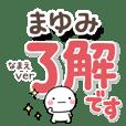 mayumi_d