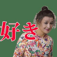 Garittochu fukushima's sticker vol.2