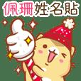 "Niu Niu Cat-""PEI SHAN""Q"