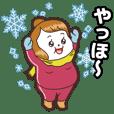 ゆるふわ!女子相撲の冬