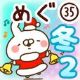 【めぐ】専用35<冬/クリスマス/お正月>2