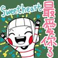 Sweetheart's namesticker