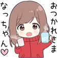 Natsu chan hira